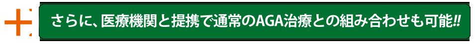 kumiawase